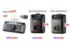 高清行車記錄器(車cam)大特價由$1480起